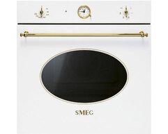 Духовой шкаф SMEG SF800B акция